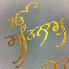 love!!! <3 #calligraphy #sikh