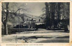 Ιωάννινα, δεκαετία του 1930