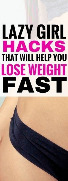 These lazy girl hacks are THE BEST! I& so glad I found weight loss hacks, n. - These lazy girl hacks are THE BEST! I& so glad I found weight loss hacks, n. These lazy girl hacks are THE BEST! I& so glad I found weight. Best Weight Loss Plan, Losing Weight Tips, Weight Loss Tips, How To Lose Weight Fast, Loose Weight Fast, Lose Weight Naturally, Lost Weight, Loose Weight Without Exercise, Fit Girl Motivation