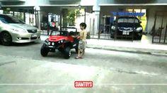 SIAMTOYS - รถแบตเตอรี่,รถเด็ก,รถไฟฟ้าเด็ก ติดต่อเรา Line id : @siamtoys ...