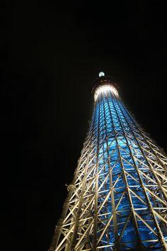 Sky Tree. Tokyo. Japan. 2015 Tokyo Japan, Empire State Building, Sky, Travel, Heaven, Tokyo, Viajes, Heavens, Destinations