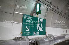 K7 Yokohama-Kitasen Walk & Run, Exit