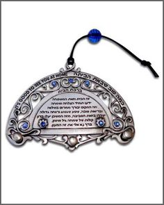 Home Blessing Wall Key Holder