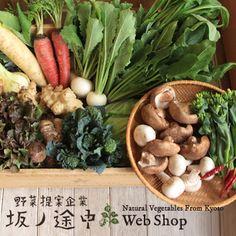 坂ノ途中 Web Shop