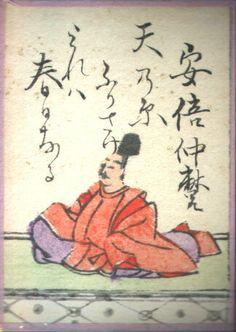 Abe no Nakamaro - Wikipedia Nara, Poetry Game, Hiroshima Japan, Chinese Calligraphy, Nihon, Japanese Culture, Card Games, Disney Characters, Fictional Characters