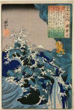 Kuniyoshi, Utagawa (Japanese, Ukiyo-e, 1797–1861): Poet gazing at waves against rocks. Color woodblock print. Classical literature, Poem, Inscription. Poem, No 48 (by Minamoto no Shigeyuki, died 1000) / From the Series: Hyakunin Isshu no uch (One Hundred Poems by One Hundred Poets).