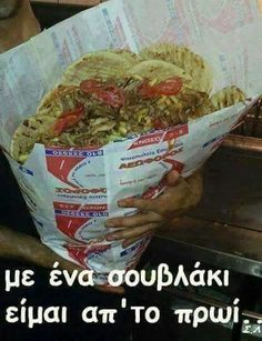 Greek Memes, Funny Greek Quotes, Funny Quotes, Bring Me To Life, Funny Statuses, Make Smile, Funny Laugh, Just Kidding, Just For Laughs