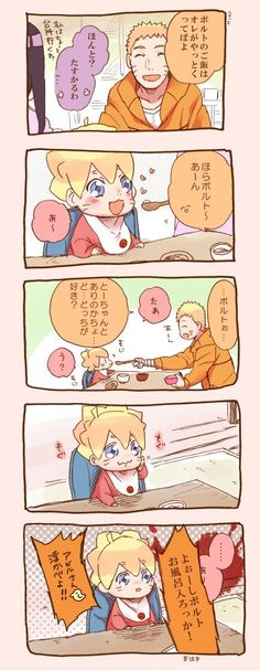 Tweet phương tiện bởi さく【全忍4東7つ24b】 (@4k7ru) | Twitter