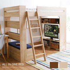 シングルベッド/ロフトベッド/ロフトベットロフトベッド木製ロフトベッド子供はしご梯子ロフトベットベッドベット木製木製ベッドすのこ子供用ベッドハイタイプシングルロフト子供用
