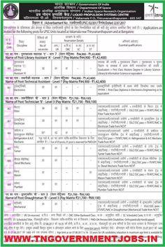 #ISRO #LPSC #Recruitment for #ITI / #Diploma holders  http://www.tngovernmentjobs.in/2017/07/isro-lpsc-jobs-2017-liquid-propulsion-systems-centre-recruitment-notification-2017.html  #tngovernmentjobs #jobs #kerala