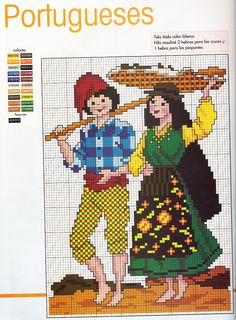 Embroidery Needles, Ribbon Embroidery, Cross Stitch Embroidery, Cross Stitch Designs, Cross Stitch Patterns, Vintage Cross Stitches, Christmas Cross, Le Point, Hobbies And Crafts