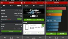 #Android Huawei Ascend P7 es desnudado en gran parte por AnTuTu, camara delantera de 8 megapixeles - http://droidnews.org/?p=6196