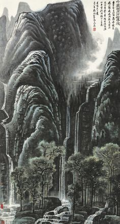 Chinese Painting, Chinese Art, Chinese Contemporary Art, Modern Art, Anima Mundi, Waterfall Paintings, Nature Water, Animation Reference, Japan Art