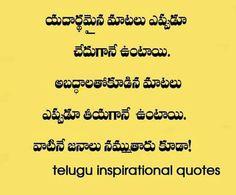 110 Best Telugu quotes images in 2016 | Telugu, Manager