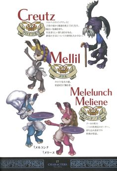 Odin Sphere Artworks Book - Page 27 - Characters - Creutz, Mellil, Melelunch & Meliene