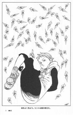 King and his Sacred Treasure Chastiefol (Form 5 Increase) Seven Deadly Sins Anime, 7 Deadly Sins, Cute Anime Boy, Anime Love, Weekly Shonen Magazine, Manga Anime, Anime Art, Fairy Tail, 7 Sins