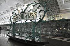 Art Nouveau em Moscou