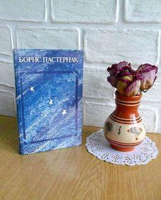 Russian Book Boris Pasternak Poems 19.99$   #Booklover  #Bookloversgift  #giftforteacher  #teacherthankyou  #thankyougift #giftRussian  #RussianBook  #BorisPasternak  #PasternakPoems  #classicliterature  #russianclassics  #Bookwormgift  #russianpoetry