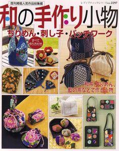 日本和风小物35 - 于小姐 - Picasa Web Albums