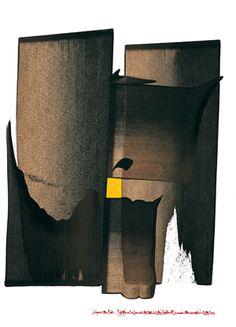"""Hassan Massoudy  """"Au lieu de fulminer contre les ténèbres, il vaut mieux allumer une petite lanterne."""""""
