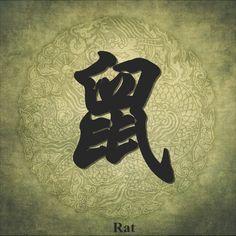 ... Chinese Zodiac on Pinterest | Chinese zodiac, The chinese and Zodiac