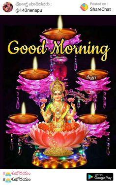 Good Morning Clips, Good Morning Roses, Good Morning Images Flowers, Good Morning Messages, Good Morning Krishna, Good Morning Happy Monday, Photos Of Lord Shiva, Shayari Photo, Good Morning Beautiful Images