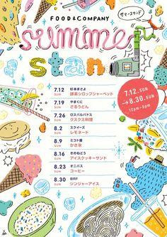 11707916_1587058348224978_527549216302730832_o Japan Graphic Design, Graphic Design Typography, Poster Layout, Book Layout, Food Poster Design, Flyer Design, Japan Summer, Vegetable Illustration, Korea Design