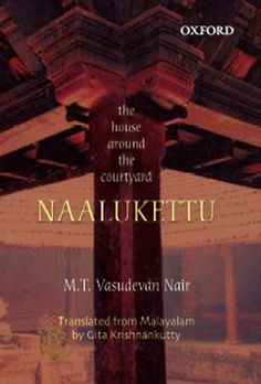 Check out our New Product  Naalukettu COD  AUTHOR:  M.T. Vasudevan NairPublication date: 17.10.2007  Rs.450