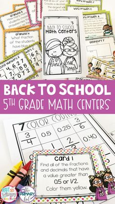 5th grade math centers 5th grade math games 5th grade back to school fifth grade math centers fandeluxe Gallery