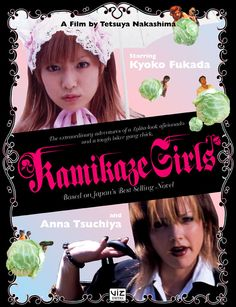 Kamikaze Girls - having been slightly obsessed with Japanese street style recently, I love this film!!!