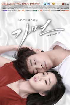 Mask (Korean Drama)- pretty good! The production style reminds me of Hitchcock