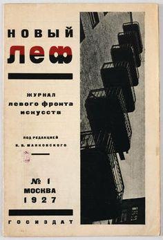Aleksandr Rodchenko. Novyi LEF. Zhurnal levogo fronta iskusstv, 1. 1927