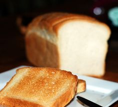 Recipe for The Little Aussie Bakery's Gluten Free White Bread. Free of top ten major allergens!