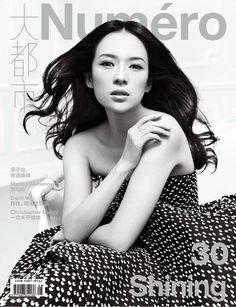 Zhang Ziyi para Numéro China, Junio - Julio 2013