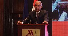 حصاد أخبار الاقتصاد المصرى اليوم الجمعه 11-11-2016 #أخبار #الاقتصاد #المصرى #اليوم #الجمعه