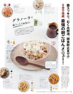 五分鐘達成 健康又美味的 早安!早餐 | MyDesy 淘靈感