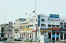 The capital city of India is the fifth most expensive office market in the world, a survey released here Wednesday said.  According to a semi-annual Prime Office Occupancy Costs Survey conducted by CBRE Global Research & Consulting, New Delhi (Connaught Place) now ranks fifth in the world with an overall occupancy cost of $183.30 per square feet per annum.