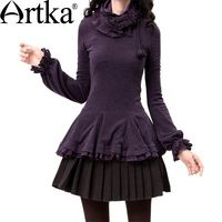 Artka Women's Vintage Slim Waist And Fish Tail Skin-Friendly Basic Shirt…