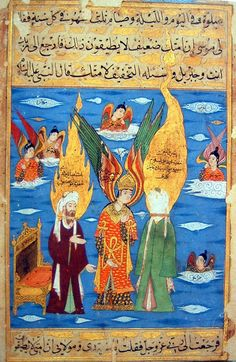 The Miraj, Muhammad's night journey