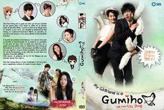 My Girlfriend is a Gumiho cover dvd drama