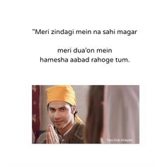 Heart Touching Love Quotes, Love Song Quotes, First Love Quotes, Good Night Quotes, Good Life Quotes, Pain Quotes, Hurt Quotes, Badass Quotes, Bollywood Quotes