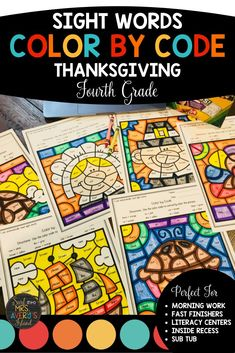 Thanksgiving Activities for Fourth Grade - Increasing your students' reading fluency and improving their reading comprehension skills has never been more fun and engaging! These color by sight word printables are differentiated and perfect for a fast finisher, morning work activities, literacy centers, inside recess days, etc.! Teachers love them, students BEG for them! #sightwords #colorbycode #thanksgivingactivitiesforkids #fourthgrade #reading  #frysightwords #november #colorbysightword