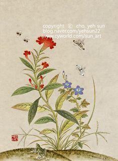 묵혀둔 초급때 작업한 초중도 작업을 이제야 올리게 되었네요~ 벌하나 그리기도 왜이리 어려웠던지... 올챙... Korean Painting, Chinese Painting, Sun Art, Korean Art, Art Template, Gravure, Vintage Flowers, Traditional Art, Art Pictures