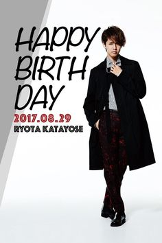 ☆Happy Birthday 片寄涼太(GENERATIONS from EXILE TRIBE)☆ | 「EXILE TRIBE」公式モバイルサイト。