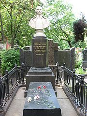 Novodevichy Cemetery, Moscow - grave of Nikolai Gogol