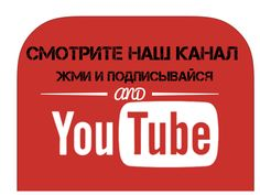 North Face Logo, The North Face, Logos, Youtube, Logo, Youtubers, Youtube Movies