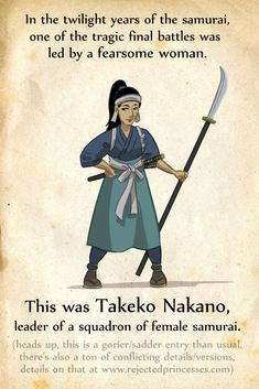 The Female Samurai Who Refused To Die Quietly - Rejected Princesses - Album on Imgur