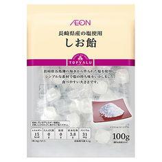 長崎県産の塩使用 しお飴 -イオンのプライベートブランド TOPVALU(トップバリュ)