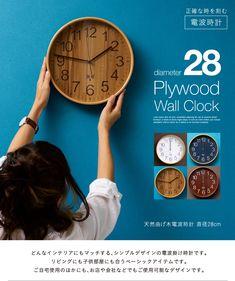 電波 天然木枠 掛け時計 時計 木製 曲木時計 シンプル