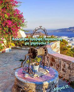 Good Morning Good Night, Wonders Of The World, Fair Grounds, Outdoor Decor